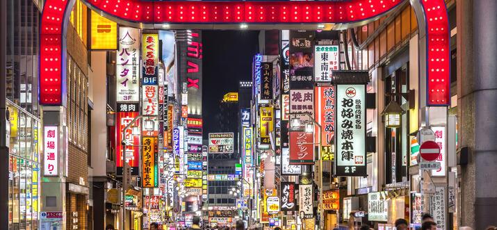 15 shopping mecca only around JR Shinjuku Station!