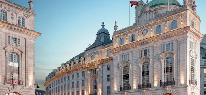 {{trip101_paragraph_count}} Best London Hotels For New Year's Eve Celebrations