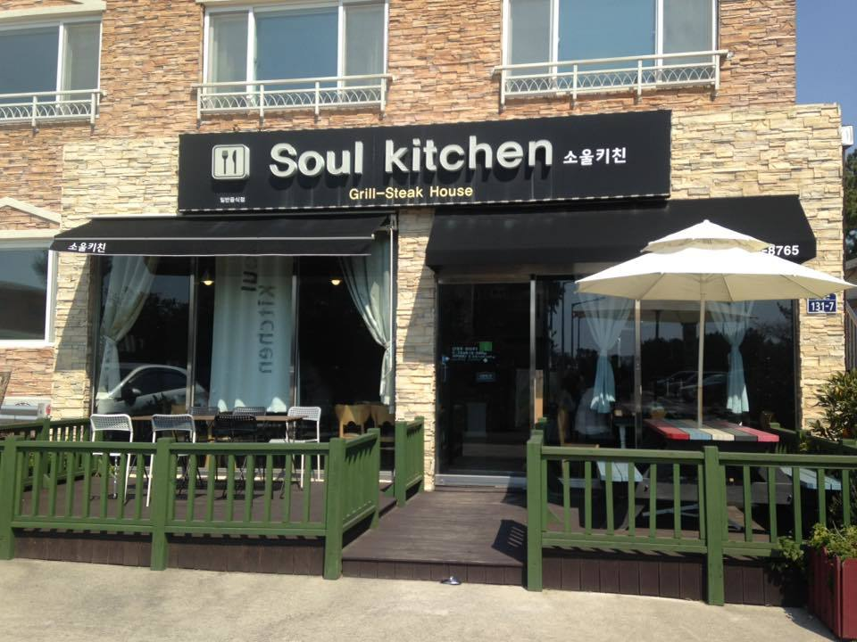 Outside Soul Kitchen